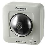 Panasonic Pan Tilt Camera - HD Camera WV-ST165