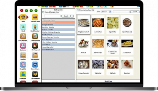 Sweet Shop Software in Pakistan