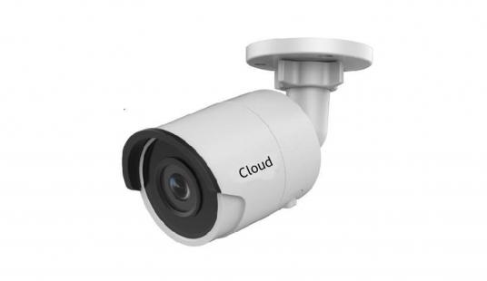 Cloud AHDB214 2.0 MP IR Bullet Camera