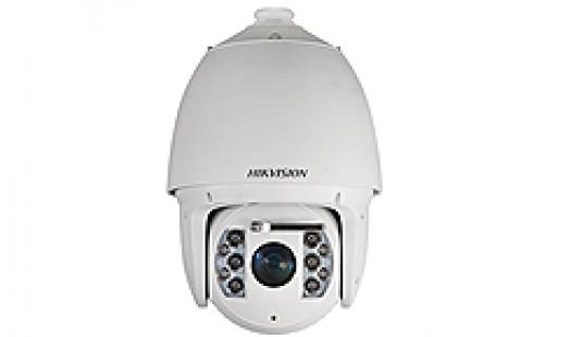 Hikvision Camera – DS-2DF7232IX-AEL(W)