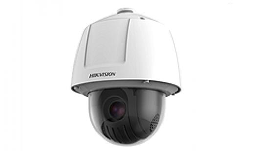 Hikvision PTZ Dome Camera – DS-2DF6225X-AEL