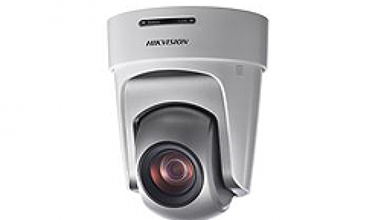 Hikvision PTZ Camera – DS-2DF5220S-DE4/W