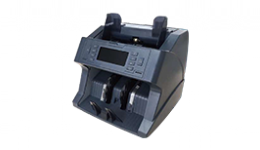 Note Counter – NC-125