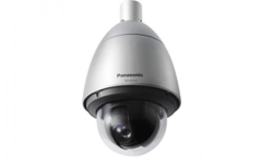 PTZ Security Camera in Pakistan – WV-S6530N