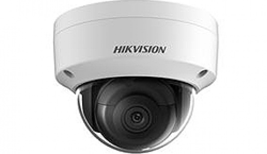 Hikvision Dome Camera – DS-2CD213PFWD-I