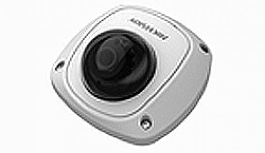 Hikvision HD Camera DS-2CS54A1P(N)-IRS