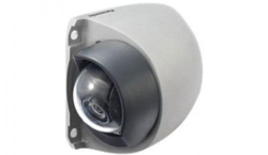 Panasonic Fixed Dome Camera – WV-SBV131M