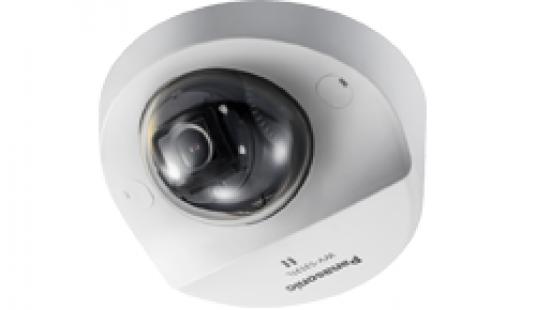 Panasonic Pan Tilt Zoom Camera – WV-S3512LM