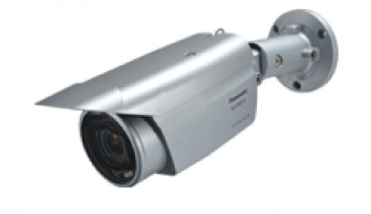 Bullet Security Camera in Pakistan – WV-SPW312L