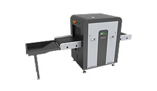 X-ray Baggage Scanner – ZKX5030C