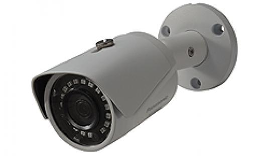 Panasonic HD Camera in Pakistan – WV-V1330LK