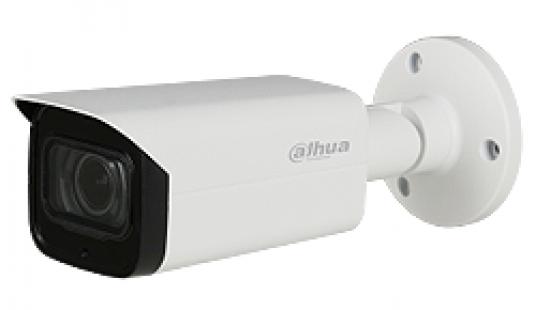 Dahua Bullet Camera – HAC-HFW2802T-Z-A