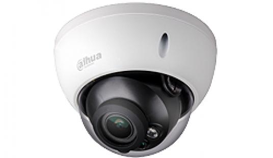 Dahua Dome Camera – HAC-HDBW2802R-Z