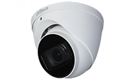 Dahua HD Camera – HAC-HDW2802T-Z-A