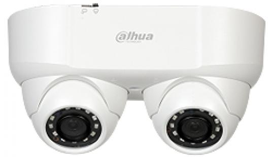 Dahua HD Camera – HAC-HDW2241M-E2