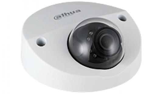 Dahua HD Camera – HAC-HDBW2241F-A
