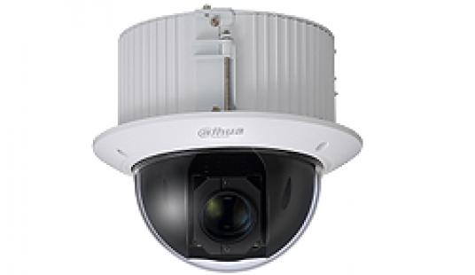 Dahua PTZ Camera – SD52C430I-HC