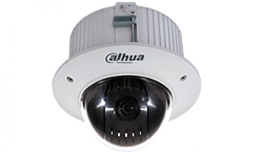 Dahua PTZ Camera – SD42C212I-HC(-S3)