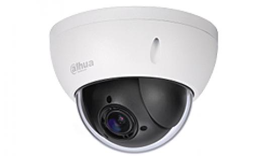 Dahua Network PTZ Camera – SD22204I-GC