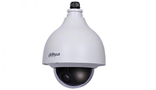 Dahua PTZ Camera – SD40116I-HC(-S3)