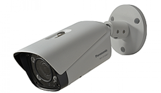 Panasonic HD Weatherproof Camera – WV-V1330L1