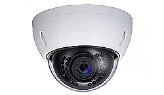 Cloud AHD Dome Camera CDC-AHD202