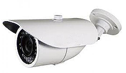 Cloud 2.0MP AHD Bullet Camera CBC-AHD202