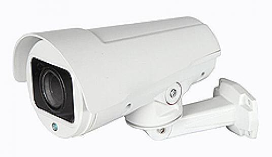 Cloud 2.0 AHD Speed Dome Camera 10X CBC- AHD502X 10