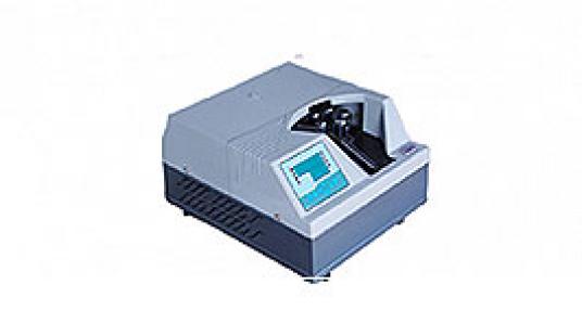 Cloud Vacuum Note Counter NC-150