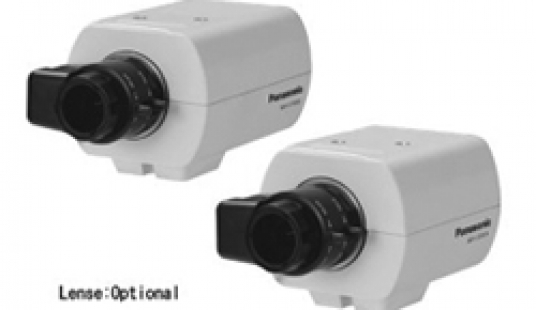 Fixed CCTV Camera in Pakistan – WV-CP300