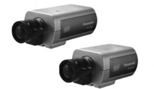 Panasonic Box Camera in Pakistan – WV-CP634