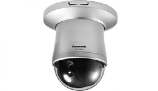 Dome Camera in Pakistan – WV-CS584