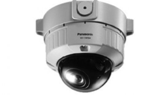 Fixed Dome Camera in Pakistan – WV-CW634S