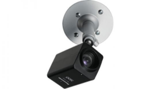Security Camera in Pakistan – WV-CZ492
