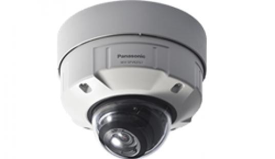Long Focus Dome Camera – WV-SFV631LT