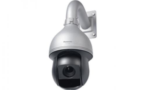 Panasonic PTZ Camera in Pakistan – WV-V6430L Camera